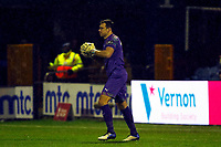 Ben Hinchliffe. Stockport County FC 0-1 West Ham United FC. Emirates FA Cup 4th Round. 11.1.21