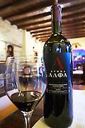 Syrah, Xinomavro, Merlot. Alpha Estate Winery, Amyndeon, Macedonia, Greece