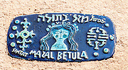 Israel, Jaffa, Artistic ceramic Street sign, Virgo zodiac sign