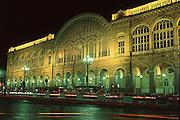 Torino Stazione di Porta Nuova