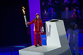 2020.01.09-Lausanne 2020 Opening Ceremony