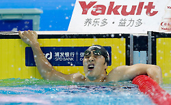 HANGZHOU, Dec. 15, 2018  Seto Daiya of Japan reacts after Men's 400m Medley Final at 14th FINA World Swimming Championships (25m) in Hangzhou, east China's Zhejiang Province, on Dec. 15, 2018. Seto Daiya claimed the title with 3:56.43. (Credit Image: © Xinhua via ZUMA Wire)