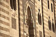 Mosque of al-Azhar. Cairo, Egypt