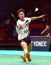 Alex Lane of Bristol Jets plays a drop shot - Photo mandatory by-line: Robbie Stephenson/JMP - 07/11/2016 - BADMINTON - University of Derby - Derby, England - Team Derby v Bristol Jets - AJ Bell National Badminton League