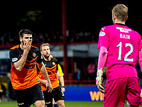 08/04/15 SCOTTISH PREMIERSHIP<br /> DUNDEE v DUNDEE UTD<br /> DENS PARK - DUNDEE<br /> Dundee Utd's Nadir Ciftci (left) celebrates his goal in front of Scott Bain