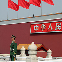 Asia, China, Beijing. Forbidden Palace Guard.