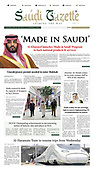 March 28, 2021 (ASIA-PACIFIC): Front-page: Today's Newspapers In Asia-Pacific