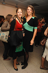 Left to right, sisters the HON.VICTORIA TRYON and The HON.ZOE TRYON at the launch of Ecuador: Block 16 a partnership between IWC watches and David De Rothschild held at The Hospital, Endell Street, Covent Garen, London on 8th October 2007.<br /><br />NON EXCLUSIVE - WORLD RIGHTS