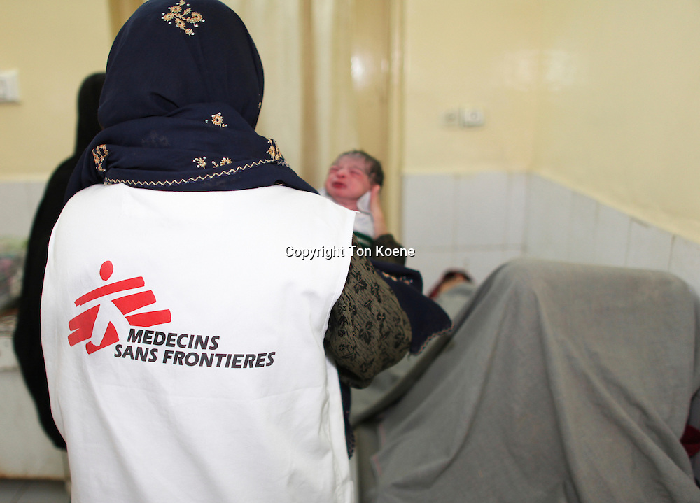 new born Afghan baby