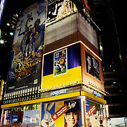 Times Square at night in 1998