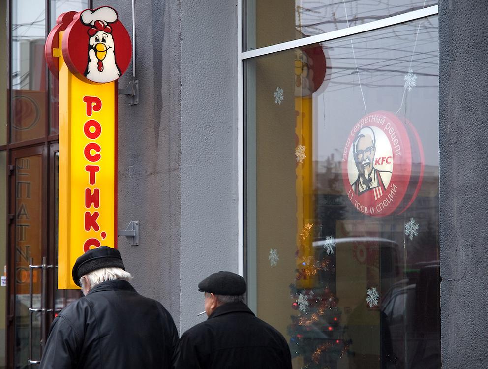 Nowosibirsk/Russische Foederation, RUS, 19.11.07: Passanten vor der Kentucky Fried Chicken (KFC) Filiale im Zentrum der sibirischen Hauptstadt Nowosibirsk.<br /> <br /> Novosibirsk/Russian Federation, RUS, 19.11.07: Passersby in front of the Kentucky Fried Chicken (KFC) chain store in the Sibirian capitol Novosibirsk.