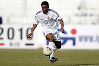 Fotball<br /> African Nations Cup 2004<br /> Foto: Digitalsport<br /> Norway Only<br /> <br /> Nigeria<br /> <br /> 1/4 FINAL - 040208<br /> NIGERIA v KAMERUN<br /> AUGUSTIN OKOCHA (NIG)