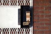 old emergency door handle