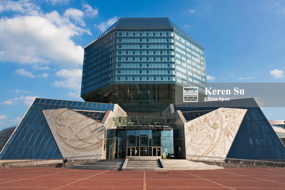 National Library, Minsk, Belarus