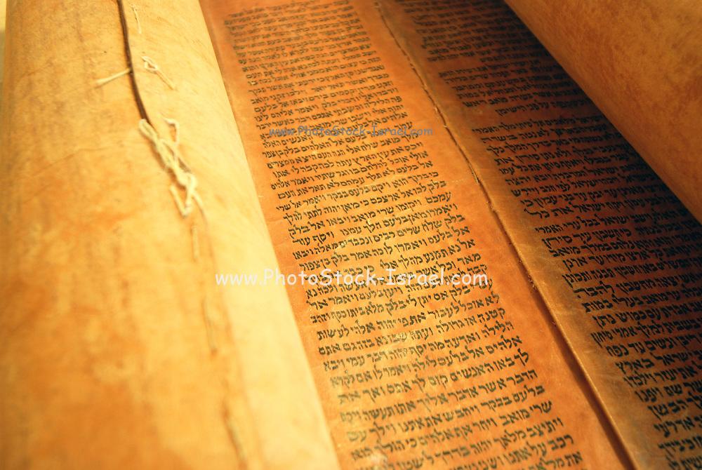 Ancient handwritten Torah scrolls from Yemen