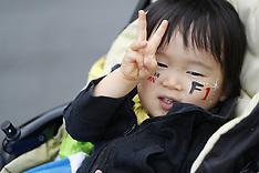 Japan- Formula One Grand Prix - 9 Oct 2016