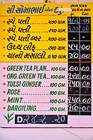 Inde, Etat de Gujarat, Ahmedabad, classé Patrimoine Mondial de l'UNESCO, boutique de thé // India, Gujarat, Ahmedabad, Unesco World Heritage city, tea shop