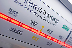 Detail of electronic route display in new subway train on Line 10 in Beijing 2009