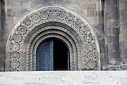 entrance to the Mother Armenia statue in Victory Park., Yerevan, Armenia
