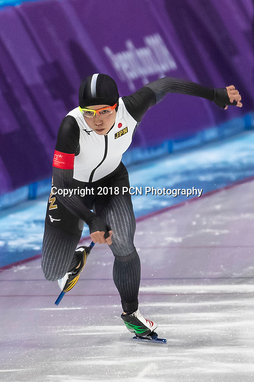 Nao Kodaira (JPN) wins the silver medal in Speed Skating Ladies 1000m at the Olympic Winter Games PyeongChang 2018