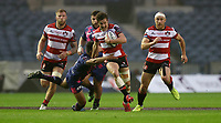 Rugby Union - 2017 European Rugby Challenge Cup Final - Gloucester vs. Stade Francais<br /> <br /> Billy Burns of Gloucester during the match at Murrayfield.<br /> <br /> COLORSPORT/LYNNE CAMERON