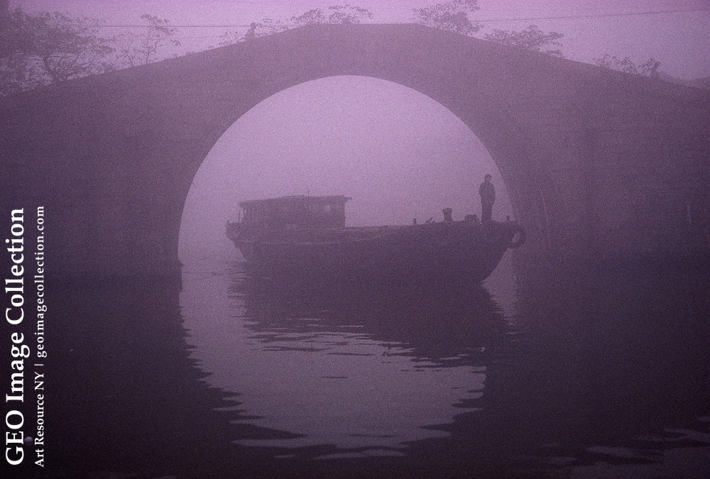 Mist erases all indications of time around the Marco Polo Bridge, Suzhou, China