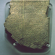 Cuneiform tablet with Gilgamesh Flood Epic. Babylonian, c17th century BC. Southern Iraq. British Museum