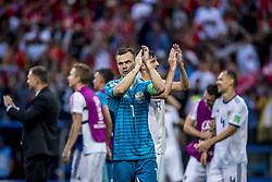 July 1, 2018 - Moscow, Russia - FIFA World Cup 2018. Russia defeated Spain. - Igor Akinfeev. Fotbolls-VM, match 51, Spanien - Ryssland, Luzhniki stadium, Moscow, Russia  (Credit Image: © Orre Pontus/Aftonbladet/IBL via ZUMA Wire)