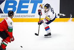 Jin Kyu Park of Korea during ice hockey match between Hungary and Korea at IIHF World Championship DIV. I Group A Kazakhstan 2019, on April 29, 2019 in Barys Arena, Nur-Sultan, Kazakhstan. Photo by Matic Klansek Velej / Sportida