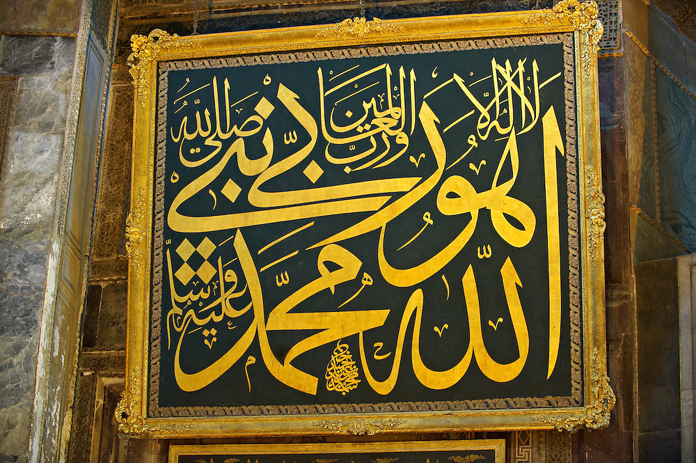 Islamic writings in the Hagia Sophia ( Ayasofya ) , Istanbul, Turkey .<br /> <br /> If you prefer to buy from our ALAMY PHOTO LIBRARY  Collection visit : https://www.alamy.com/portfolio/paul-williams-funkystock/istanbul.html<br /> <br /> Visit our TURKEY PHOTO COLLECTIONS for more photos to download or buy as wall art prints https://funkystock.photoshelter.com/gallery-collection/3f-Pictures-of-Turkey-Turkey-Photos-Images-Fotos/C0000U.hJWkZxAbg