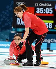 Women - Curling - 18 February 2018