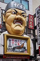 Japon, île de Honshu, Kansai, Osaka, le quartier de Shinsekai, enseugne de restaurant // Japon, île de Honshu, Kansai, Osaka, Tsutenkaku-minami Hondori Shotenkai, Shinsekai neighborhood, restaurant sign board