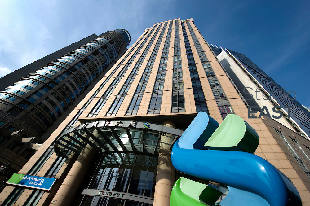SHANGHAI, CHINA - MAY 13: Standard Chartered bank China's headquarters are located in Standard Chartered tower in Pudong Luziajui business district, on May 13, 2015, in Shanghai, China. (Photo by Lucas Schifres/Pictobank)