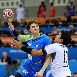 20150116: QAT, Handball - 24th Men's Handball World Championship Qatar 2015, Day 2