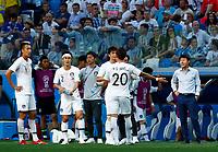 disappointment Korea Republic coach Shin Taeyong and the bench<br /> Nizhny Novgorod 16-06-2018 Football FIFA World Cup Russia  2018 <br /> Sweden - South Korea / Svezia - Corea del Sud <br /> Foto Matteo Ciambelli/Insidefoto