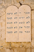 The Ten Commandments in Hebrew. Photographed on Mount Zion, Jerusalem, Israel