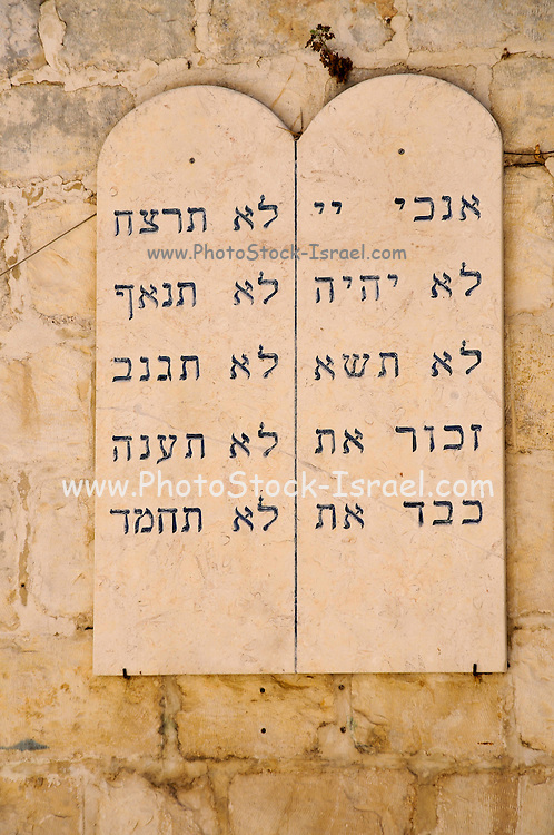 The Ten Commandments in Hebrew. Photographed on Mount Zion, Jerusalem, Israel