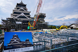 01-12-2019 JAP: Discover your place, Kumamoto<br /> The pretty city of Kumamoto is the capital of the wider Kumamoto Prefecture and is part of the island of Kyushu. / Kumamoto Castle