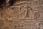 Carving detail at the open air Mit Rahina Museum, Al Badrashin, Giza Governate, Egypt.