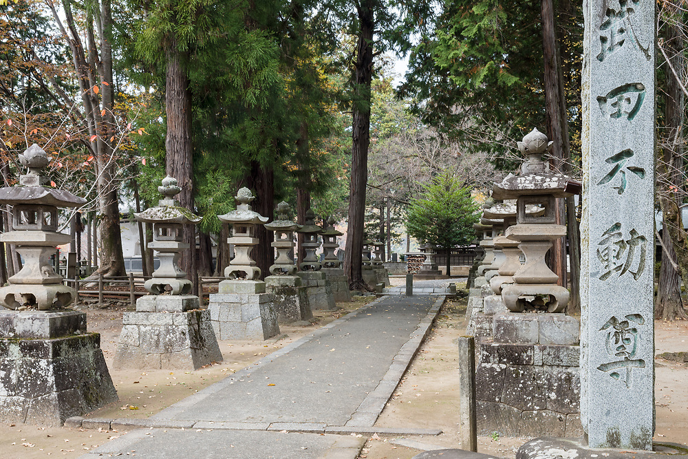 The grounds of the temple.
