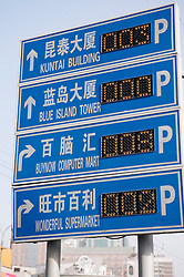 Modern electronic car park display boards in central Beijing China 2009
