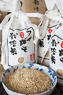 Ekoloigiskt ris hos familjen Suto i Fukushima.<br /> Fotograf: Christina Sjögren<br /> Copyright 2018, All Rights Reserved
