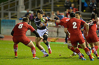 Conwy, UK. Friday, 15 November 2013<br /> Pictured: Yoshikazu Fujita of Japan runs with the ball.<br /> Re: Japan v Russia rugby at Parc Eirias, Conwy, North Wales, United Kingdom.