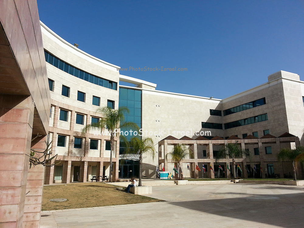 Israel, Ministry of Agriculture. The Institute for plant Science the Israeli Gene Bank