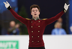 January 17, 2018 - Moscow, Russia - Figure skater Dmitri Aliev of Russia performs his short program during a men's singles competition at the 2018 ISU European Figure Skating Championships, at Megasport Arena in Moscow, Russia  on January 17, 2018. (Credit Image: © Igor Russak/NurPhoto via ZUMA Press)