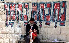2008 Northern Israel