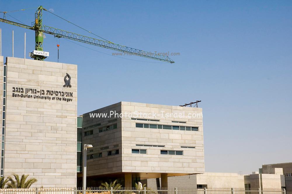 Israel, Negev, Be'er Sheva, Ben-Gurion University of the Negev