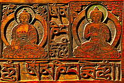 Buddhas, wooden carved tablet from  Lhasa, Tibet