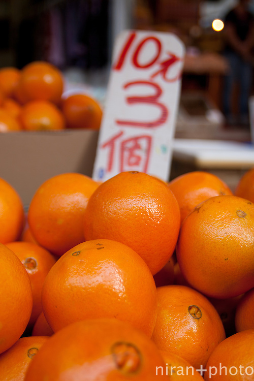 Oranges at the Market, Hong Kong
