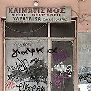 A closed down shop that used to sell  air-conditioners in Petropoulakidon Str, Thessaloniki